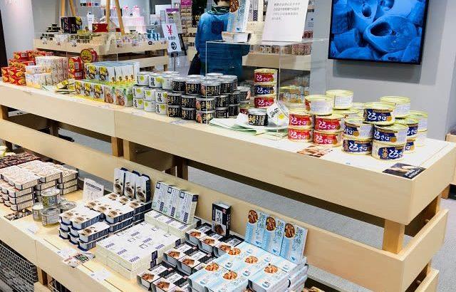 レトロ風な缶やスイーツ缶も!全国のローカル缶詰が大集合!【西武池袋本店】
