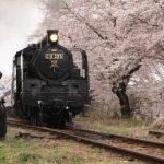 BS-TBS「脇道ヒミツのお楽しみ 盲腸線の旅」で真岡鐵道と岳南電車