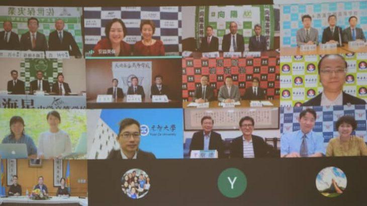 国際人材育成へ協定 県内6私立高、台湾6大学
