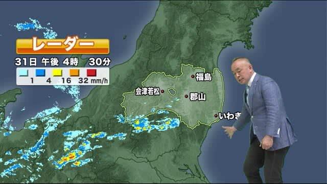 にわか雨 茨城・栃木県境では雨の降り方に注意<5月31日・福テレ斎藤気象予報士の天気>