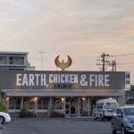 米有名バンド風の焼き鳥店を茨城で発見→まさかの「本人」も注目 店名の由来は?代表に聞いた