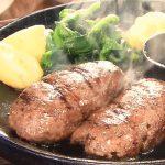 肉汁ジュワ~!水戸の人気店「ステーキハウス アメリカ屋」の国産牛100%豪快ハンバーグ