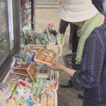 カスミと三芳町 来週から移動スーパー運行開始