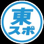 【日本ツアー選手権】木下稜介が首位をキープ ツアー初優勝に王手