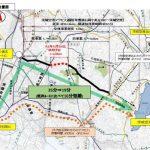 茨城空港アクセス道路、6月16日に全線開通