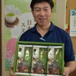 坂東に新たな名産品 「さしま茶 将門」誕生 茶業組合6店舗で販売