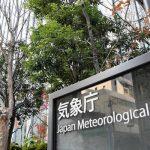 17日から「線状降水帯」速報へ 神奈川は東西2地域で 迫る「命の危険」に警鐘