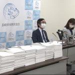 ママたちに支援の手を!長崎県保険医協会が妊産婦の医療費助成制度の創設を要望