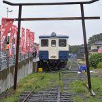 引退車両をご神体に鉄道神社建立