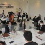 筑西市 学生目線で地域活性化 第2期 まちづくり会議発足