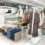 ゲオ子会社 在庫衣料を格安販売 水戸駅ビルに25日開店