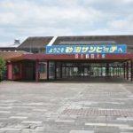 砂沼サンビーチ 跡地、アウトドア拠点に 24、27日に下妻市が説明会 茨城県と連携、複合型