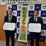 東京電力パワーグリッド下館 境町と協定、設置周知 電柱に防犯カメラ表示板