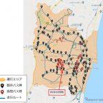 呼出型最適経路バスの運行開始…AIがルート・運行ダイヤを生成 茨城県高萩市