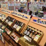お中元シーズン到来 食で旅行気分を 茨城県産品や有名産地果物 「ちょっといい物」人気