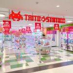 「タイトーFステーション トナリエクレオ つくば店」が7月22日にグランドオープン!