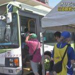静岡県で初めてのオリンピック競技…自転車ロードレース 沿道での観戦自粛も求められたが「やや密に」 静岡・小山町