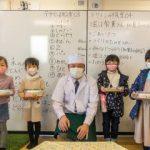 水戸の学習塾 どら焼きロゴ、小学生が考案 和菓子店で体験