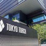東京駅前の最高層「常盤橋タワー」開業、錦鯉が泳ぐ池など地方の魅力も発信