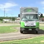 トラックドライバーコンテスト 安全運転の技術を競う<岩手・盛岡市>