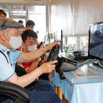 高齢者、「eスポーツ」体験 徳島市のデイサービス施設