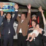 利根町長に佐々木氏 投票率最低57.43% 前新3氏破り再選