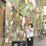 ジャンボ七夕飾り展示 神栖市立中央図書館 「早くコロナ収束」