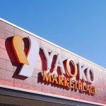 週刊スーパーマーケットニュース ヤオコー、7月6日に「川越藤間店」オープン