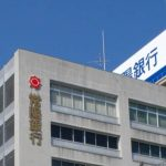 常陽銀、他行宛ての振込手数料引き下げ 10月1日改定