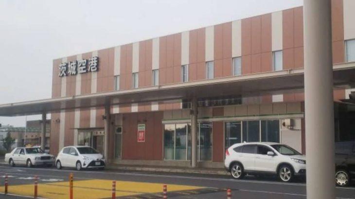 「台風のせいで、ホテルにたどり着けず大ピンチ。途方に暮れる私たちを見た、中学生の男の子が…」(静岡県・50代女性)