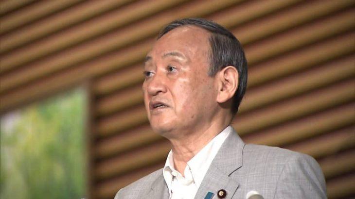 まん延防止等重点措置拡大 福島、北関東3県、愛知など8県 政府方針固める