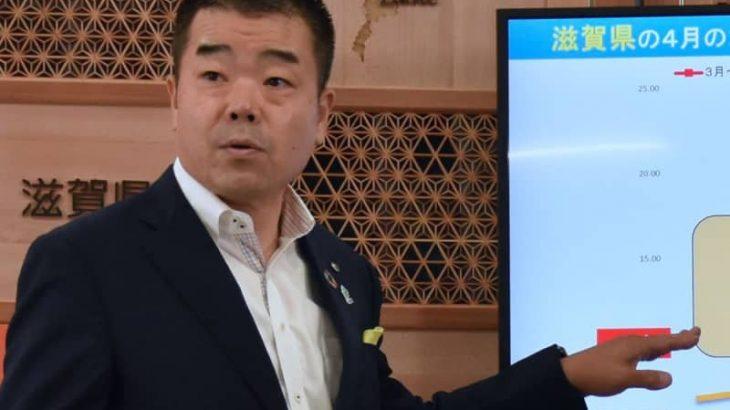 政府、滋賀県にも「まん延防止等重点措置」適用へ 知事が緊急記者会見