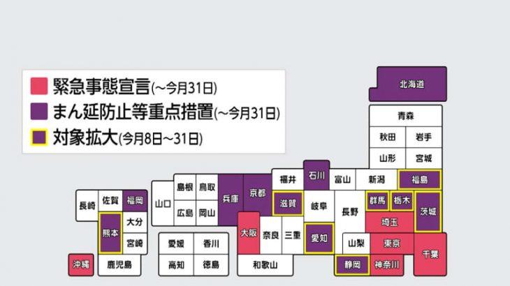 「まん延防止」8県追加へ 8月31日まで 東京4166人 死者1人