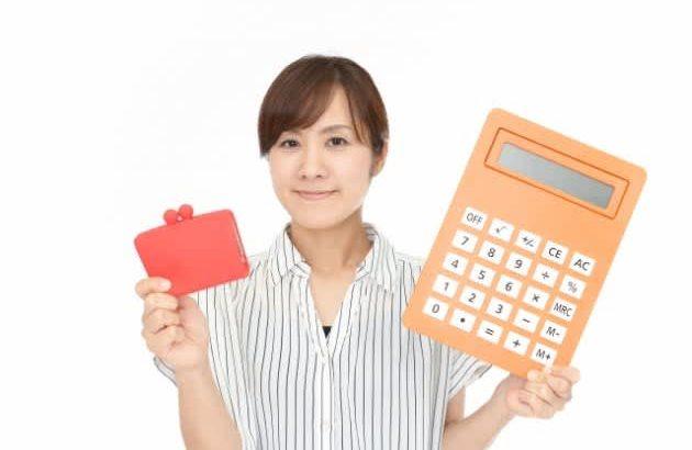 世帯年収550万円「毎月カツカツ、外食も旅行もできない。日々の生活を送るのでやっと」40代女性の声
