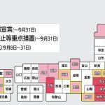 「まん延防止」8県追加決定へ 福島・愛知・滋賀・熊本など
