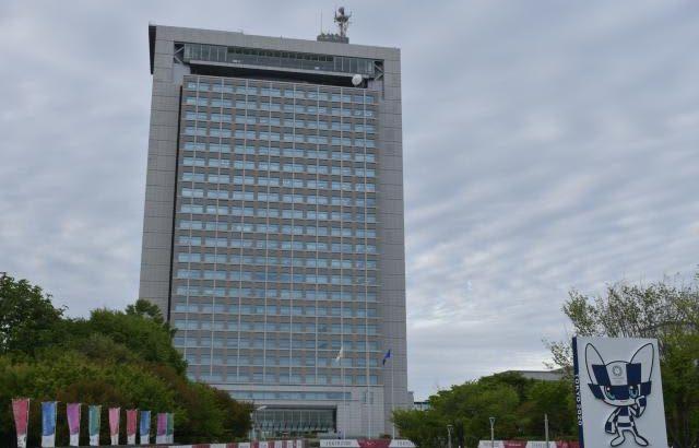 新型コロナ 茨城で新規感染256人 10日連続150人超え