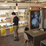 店内丸ごと茨城仕様「いばらきフェア」開催 東京・渋谷のカフェ 県産メロンのスイーツなど販売
