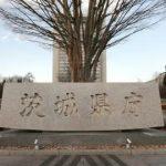 茨城県知事選 感染防止対策 大井川氏が街頭演説中止 田中氏も回数を半減