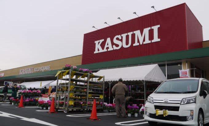 2021年6月の大店立地法届け出56件一覧表 茨城県つくば市にカスミ、愛知県丹羽郡にタチヤ クスリのアオキは15店舗を出店