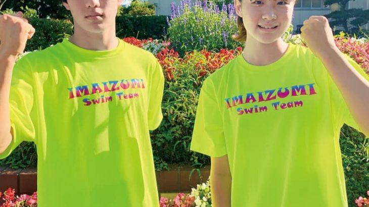 全国中学体育大会 海老名、綾瀬から3選手 水泳で石本、岩崎、陸上は高橋
