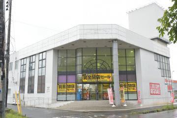 家電量販店のコジマ、茨城から消える つくば・学園都市店15日閉店