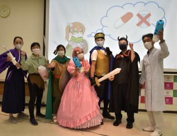 茨城県薬剤師会と日大薬学部 「冒険」で学ぶ薬の知識 子ども向けに教材開発