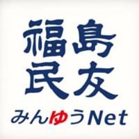 福島県まん延防止延長へ 9月12日まで、感染急拡大に歯止めを