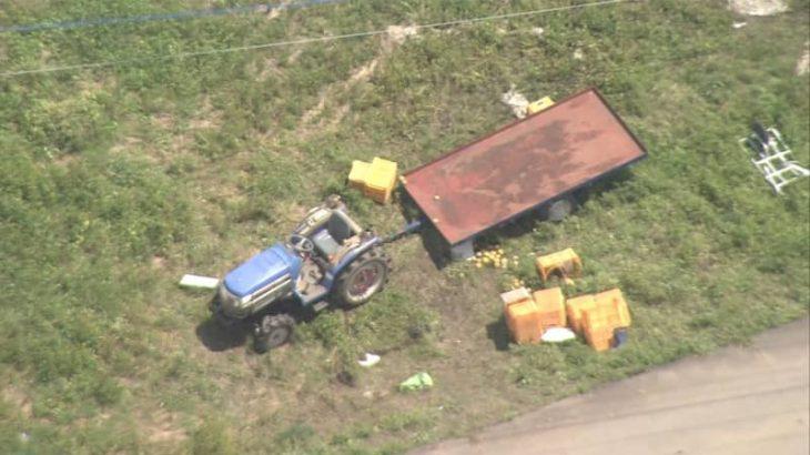 トラクター横転 男性が死亡 下敷き…ナシを運搬中に