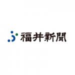岐阜県で322人新型コロナ感染 8月19日発表