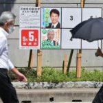 茨城県知事選 有権者が県政に求めるもの 教育や医療、充実を 弱者支援、力入れて