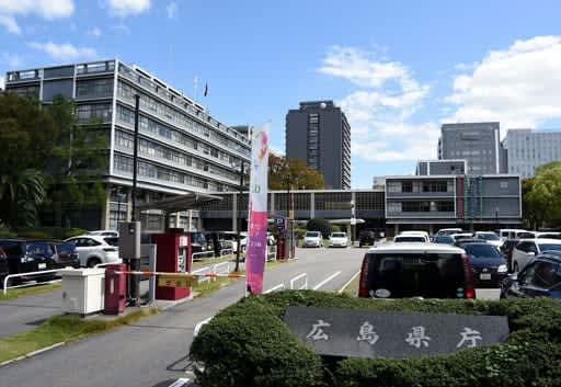 【速報】広島県内は375人 3日連続で最多更新 20日新型コロナ