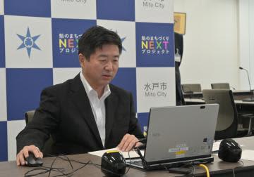 インフラ整備促進を 茨城県央9市町村長 国交省にオンライン要望