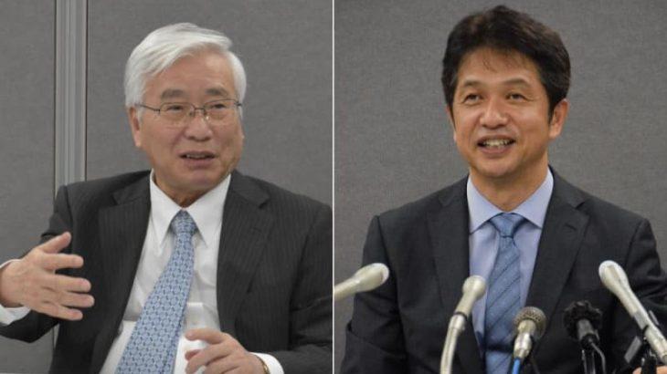 茨城県知事選立候補者の横顔(届け出順)