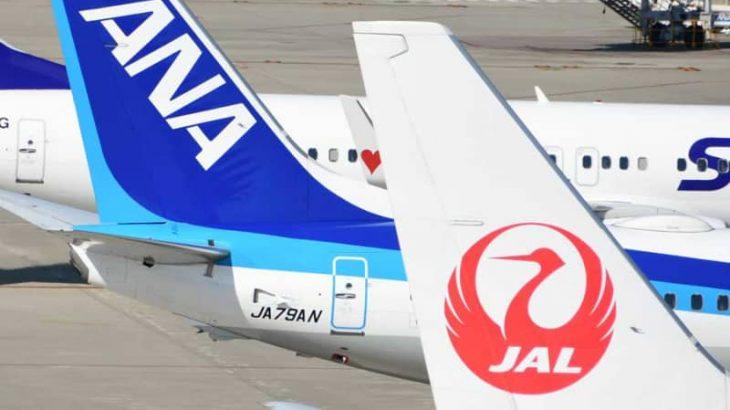 緊急事態宣言など延長、ANA・JAL・スカイマークなど特別対応